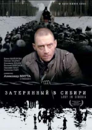 Cubierta de la película Lost in Siberia