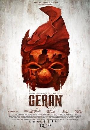 Geran (2019)