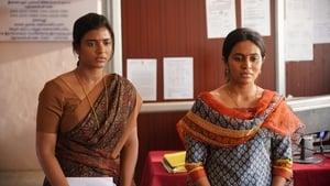 Ka Pae Ranasingam bangla subtitle – 2020