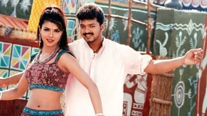Thamizhan 2002 Full movie download HD
