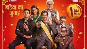 Made In China (2019) Full Movie Watch Online Free Download HD