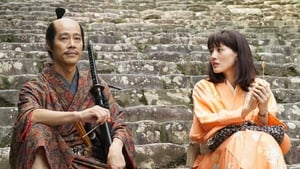 Japanese movie from 2017: Honnouji Hotel