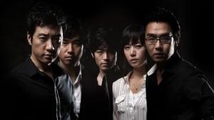 Korean movie from 2007: Return