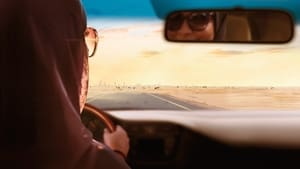 Saudi Women's Driving School