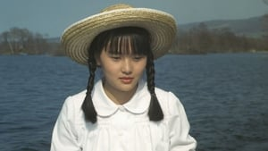 Japanese movie from 1984: For Kayako