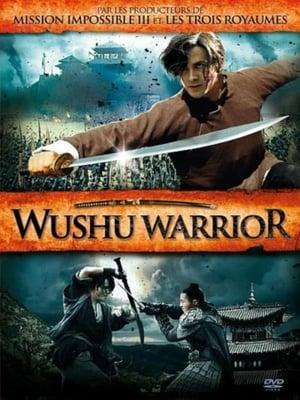 Wushu Warrior (2011)