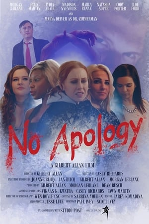 No Apology (2019)