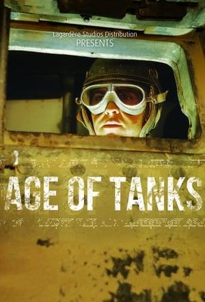 Age of Tanks – Epoca tancurilor (2017)