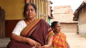 Sethum Aayiram Pon (Tamil)