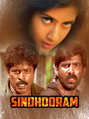 Sindhooram Torrent Download