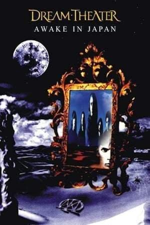 Dream Theater: Awake in Japan