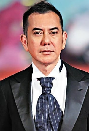 Anthony Wong isInspector Wong Chi Shing