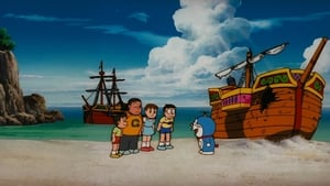 Doraemon The Movie โดราเอมอน ตอน ผจญภัยเกาะมหาสมบัติ