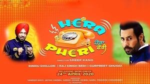 Hera Pheri (2020)