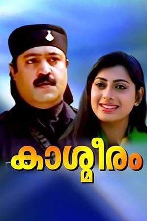 Watch Kashmeeram Online