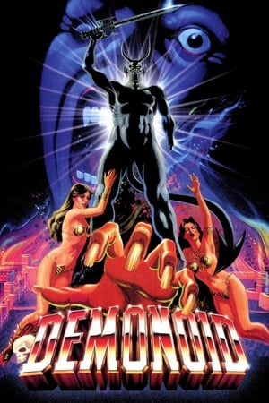 Demonoid: Messenger of Death (1980)