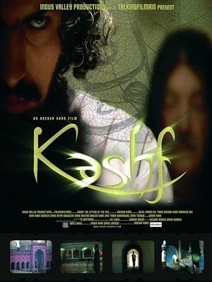 Kashf: The Lifting of the Veil