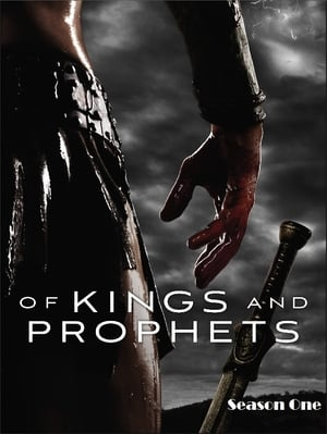 Of Kings and Prophets Sezonul 1 Episodul 4
