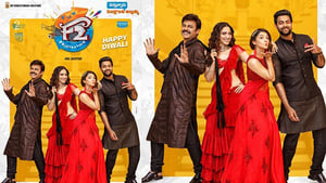 F2: Fun and Frustration (2019) Telugu Full Movie Online Watch Free HD