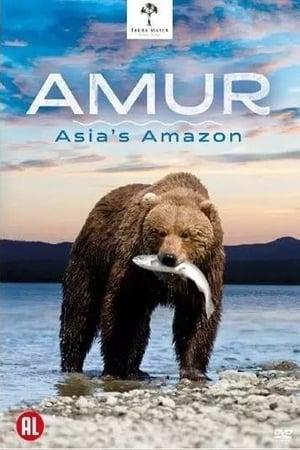 Amur Asia's Amazon (2015)