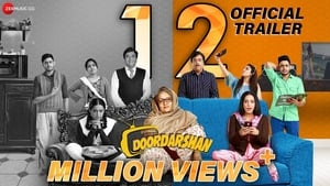 Doordarshan 2020 Watch Online Full Movie Free