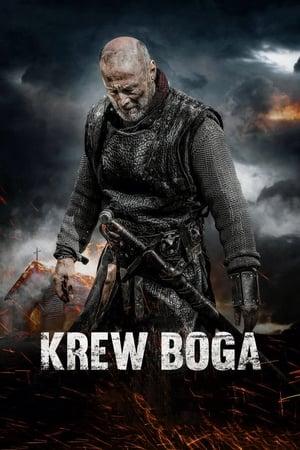 Sword of Blood (2020)