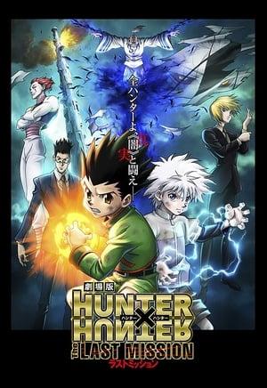 Hunter X Hunter – The Last Mission (2013)