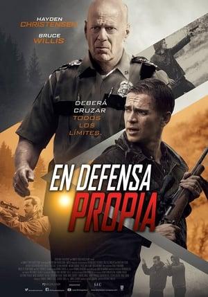 El último disparo (2017)