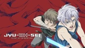 Jyu-Oh-Sei Anime Completo Sub Español por Mega