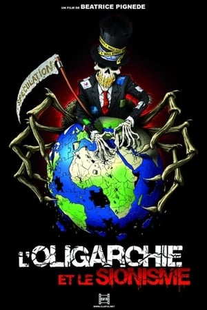 L'oligarchie et le sionisme-Azwaad Movie Database