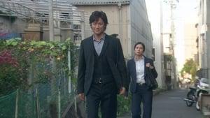 Japanese movie from 2008: Galileo Episode Zero