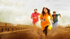 Malayalam movie from 2019: Soothrakkaran