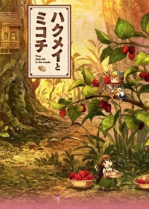 Hakumei to Mikochi Todos os Episódios