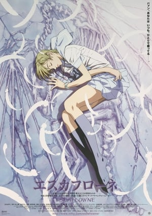 Escaflowne: The Movie (2000)