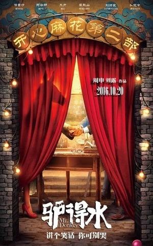 Mr. Donkey-Azwaad Movie Database