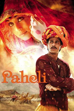 Paheli 2005 Full Movie Subtitle Indonesia