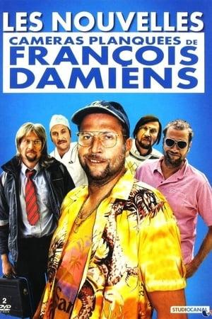 François Damiens - Les Nouvelles Caméras planquées de François Damiens-Azwaad Movie Database