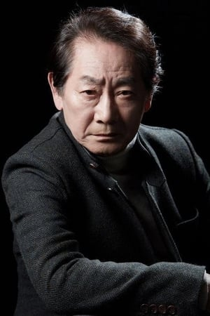 Jeon Moo-song