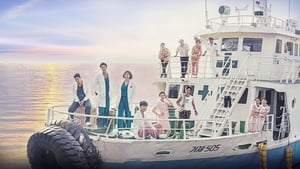 Hospital Ship: Episode 21