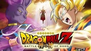 poster Dragon Ball Z: Battle of Gods