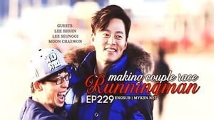 Running Man Season 1 : Making Couple Race