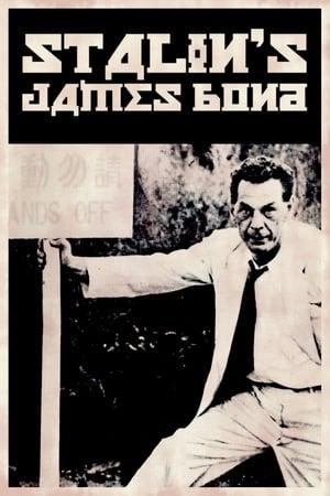 Richard Sorge - Stalins James Bond