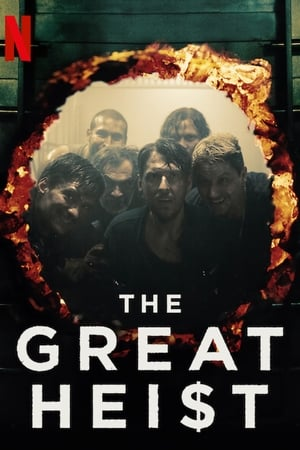 The Great Heist Season 1
