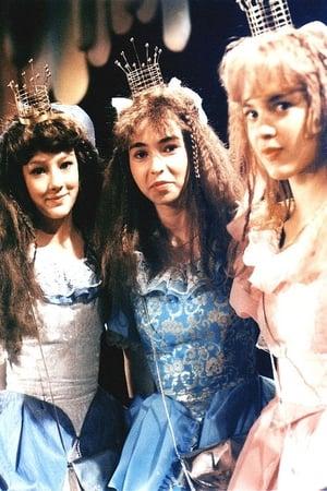 Honza a tři zakleté princezny