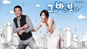 Korean series from 2009-2009: The Accidental Couple