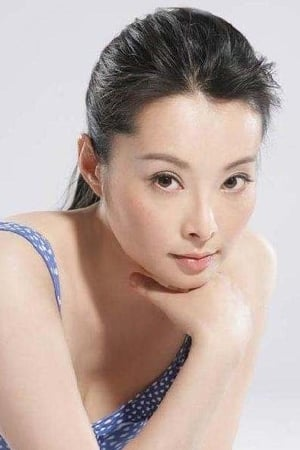 Películas Torrent de Yin Tao