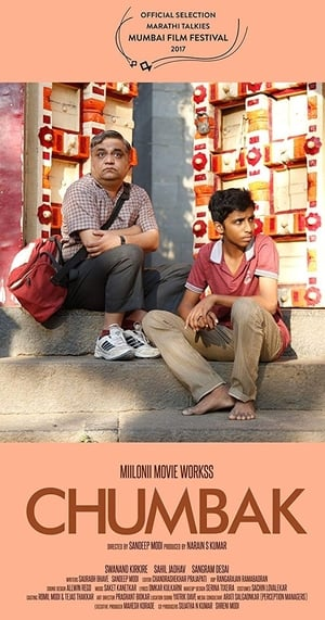 Watch Lottery Full Movie