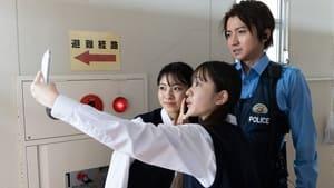 Ao no SP: Gakko nai Keisatsu Shimada Ryuhei 2021ตำรวจโรงเรียนอันตราย ตอนที่ 1-10 (จบ)