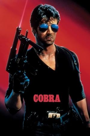 Cobra-Azwaad Movie Database