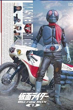 poster Kamen Rider